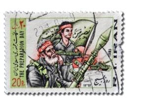 1510PZLW_Iran-Stamp-BS52160233