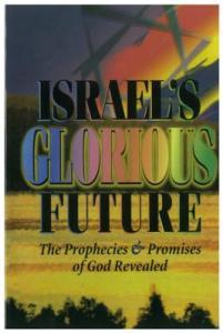 Israel_s_Gloriou_4fa35da7e9375