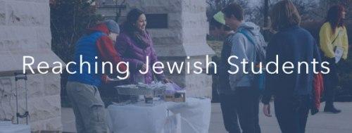 Jewish-Students